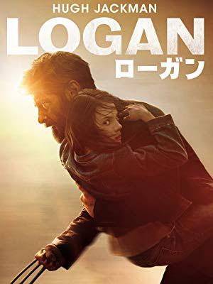 『LOGAN/ローガン』を観る