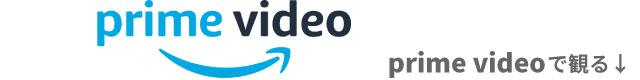 prime-video-vod